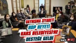 HDP Heyeti Kars Belediyesi'ne Desteğe Geldi